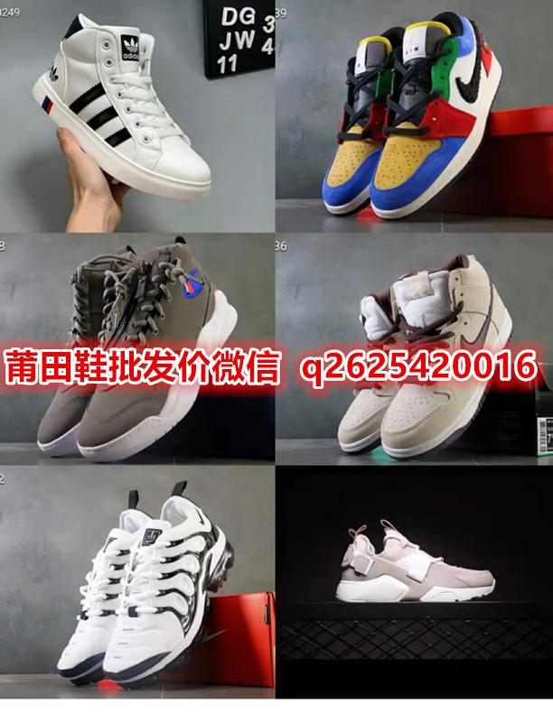 代理莆田鞋如何选择团队