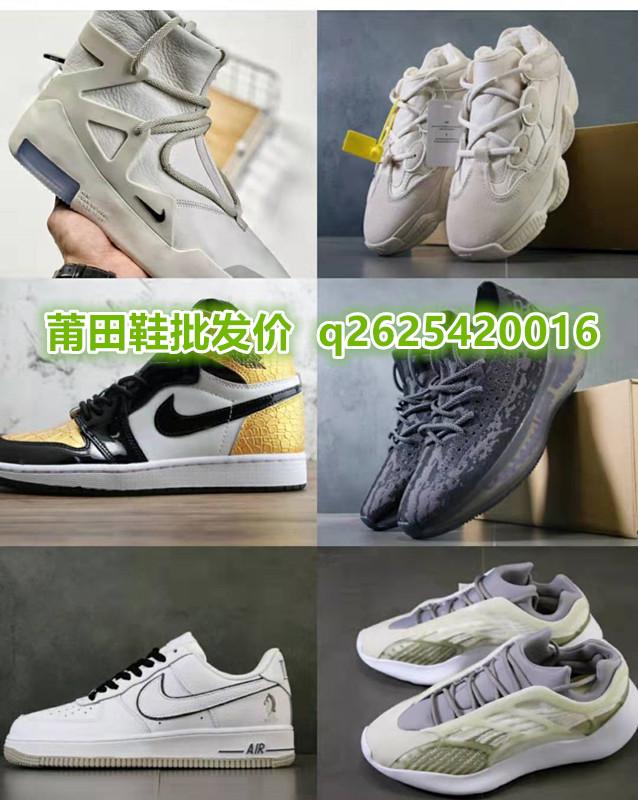 莆田鞋一般多少钱算是正常