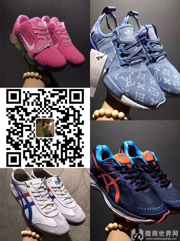 莆田运动鞋工厂直销,免费招代理