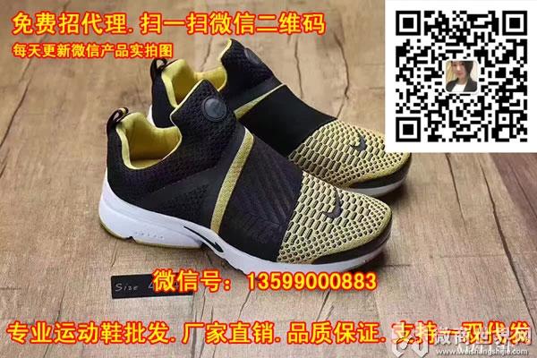 莆田运动鞋批发厂家,直销一手运动鞋货源