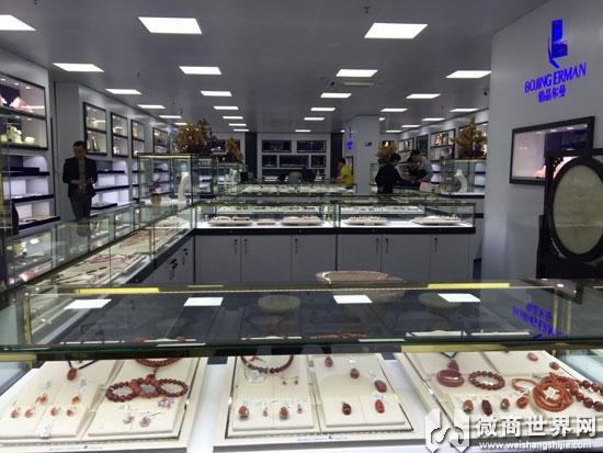 铂金尔曼首饰珠宝货源代理实体产品图