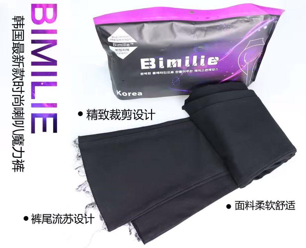 韩国Bimilie贝米蕾喇叭裤厂家批发 一手货源 免费代理
