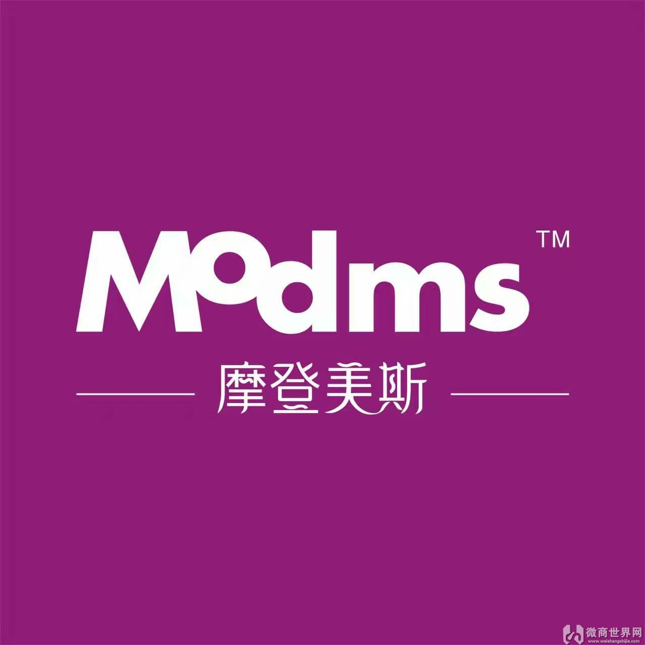 摩登美斯Modms