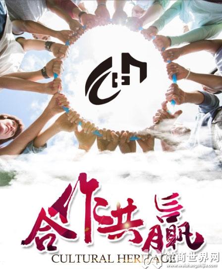 """C+N珍珠美颜防护隔离乳 防晒""""新十年""""!"""