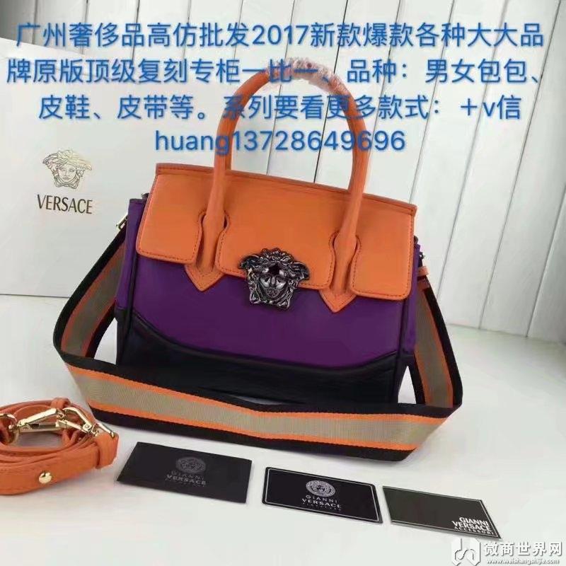 名牌包包,2017新款高仿奢侈品包包工厂货源