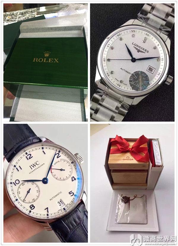 手表一比一原单高仿手表(货到付款)在线下单购买
