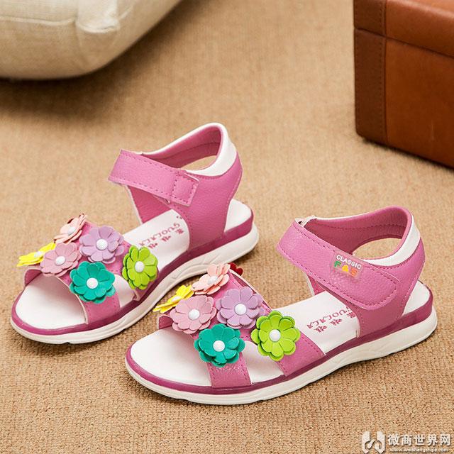 乖小孩童鞋