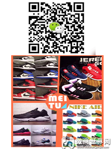 品牌运动鞋 一手货源 厂家直销 全国免费招代理