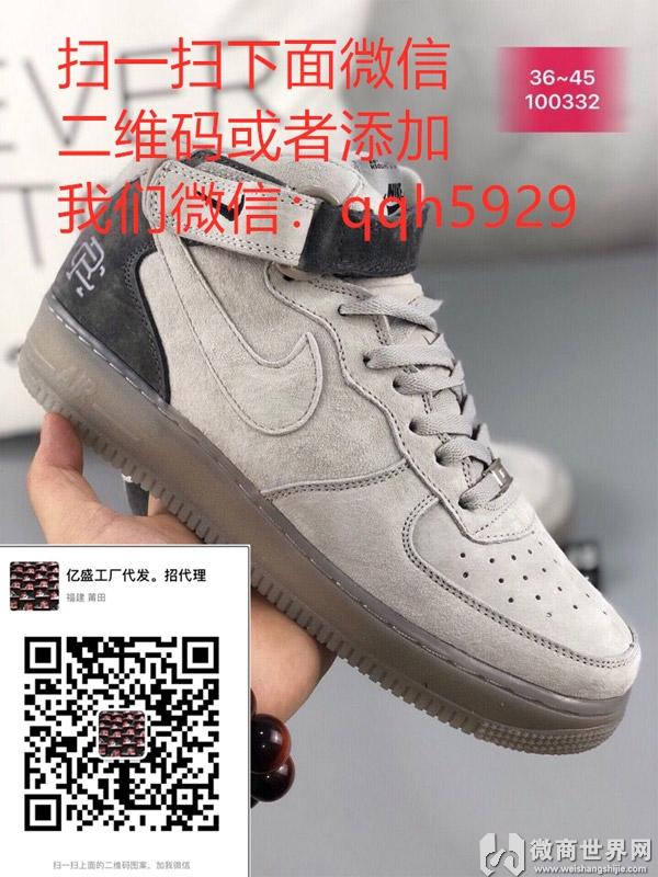 运动鞋工厂直销,一件代发,支持货到付款
