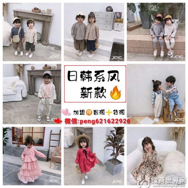 最热门的微商童装女装厂家直销一件代发招代理