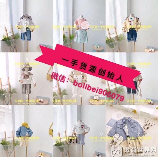 微商童装 童品 招加盟