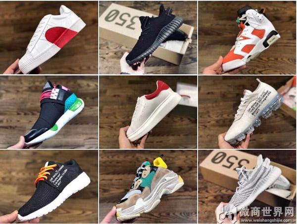 鞋多多鞋贸