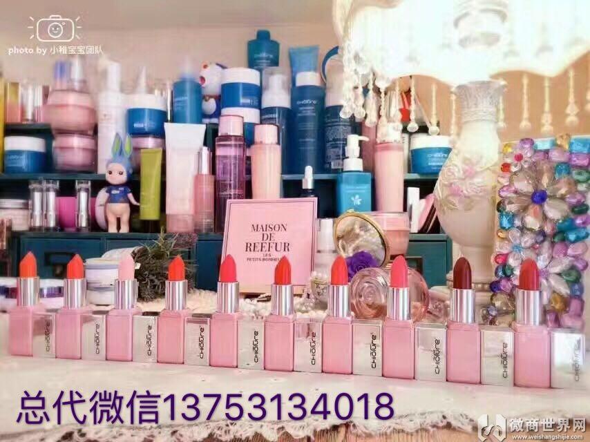 稚优泉化妆品加盟