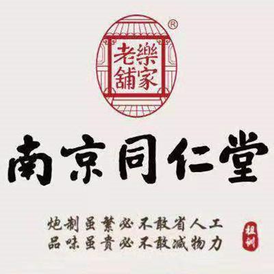 南京同仁堂国曜魔力油