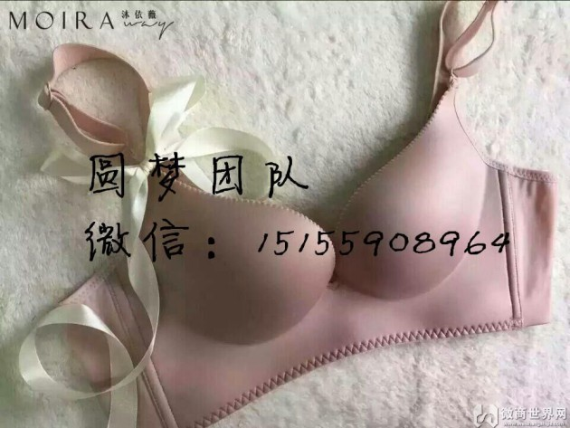 沐依薇内衣圆梦团队