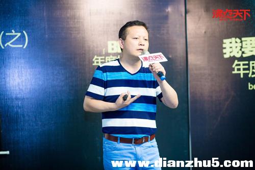 沸点天下主办的《招商就该这么干》论坛在深圳圆满落幕