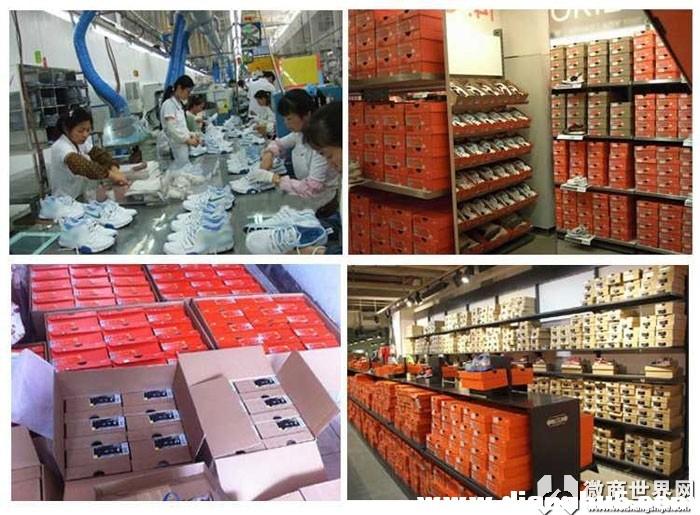 莆田最好的鞋厂微信,揭秘下多少钱一双