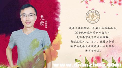茶氏家族首家线下中医理疗中心盛大开业