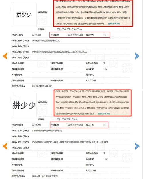 """拼少少将举办""""抖音达人之夜""""发布拼少少平台上线"""
