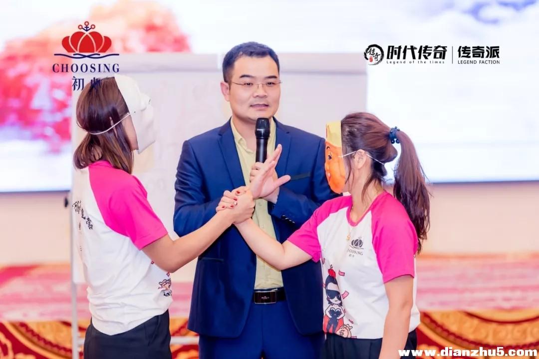 时代传奇微商教育第一品牌为初心家族开设锻造营课程培养百万富豪