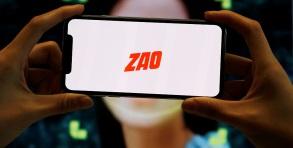"""换脸APP:ZAO官网正式发文回应""""隐私""""质疑"""
