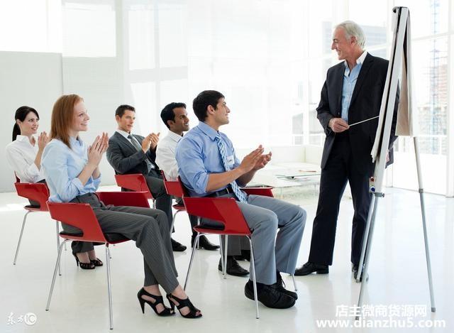 让我教你如何打造出一个完美的微商团队?