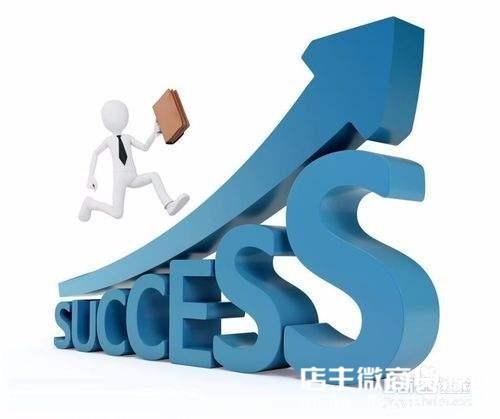 微商简单4步曲,让你的产品销量提升N个倍!