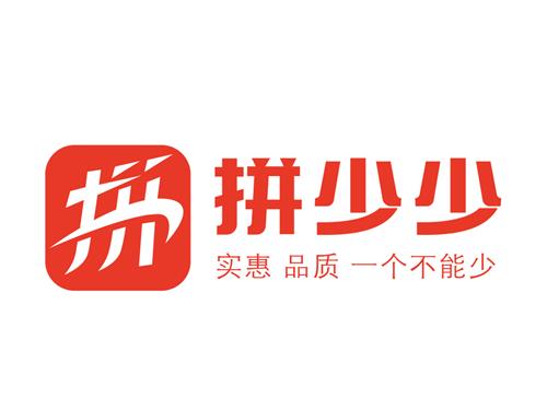 社交电商平台 拼少少logo发布